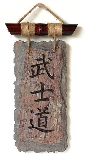 武士道 Bushido – Resumen de 3 libros.