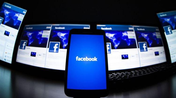11 cosas que debes borrar de tu Facebook